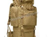 Рюкзак «Викинг» с каркасом