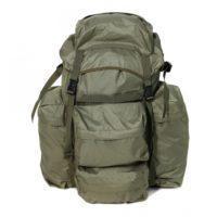 Рюкзак «Охотник 45»