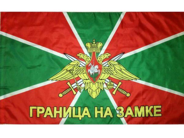 flag-pogranichnyh-vojsk-kupit