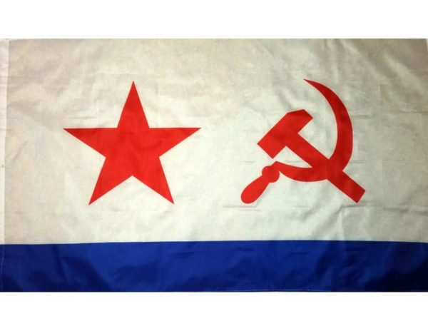 flag-vmf-sssr