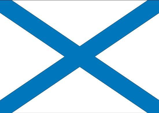 flag-voenno-morskogo-flota