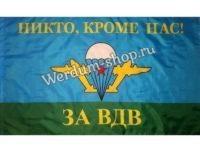 Флаг ВДВ России № 3